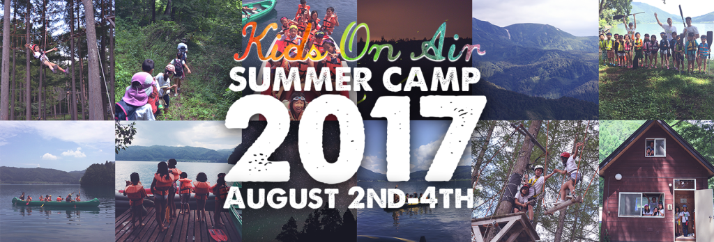 summercamp_2017_image