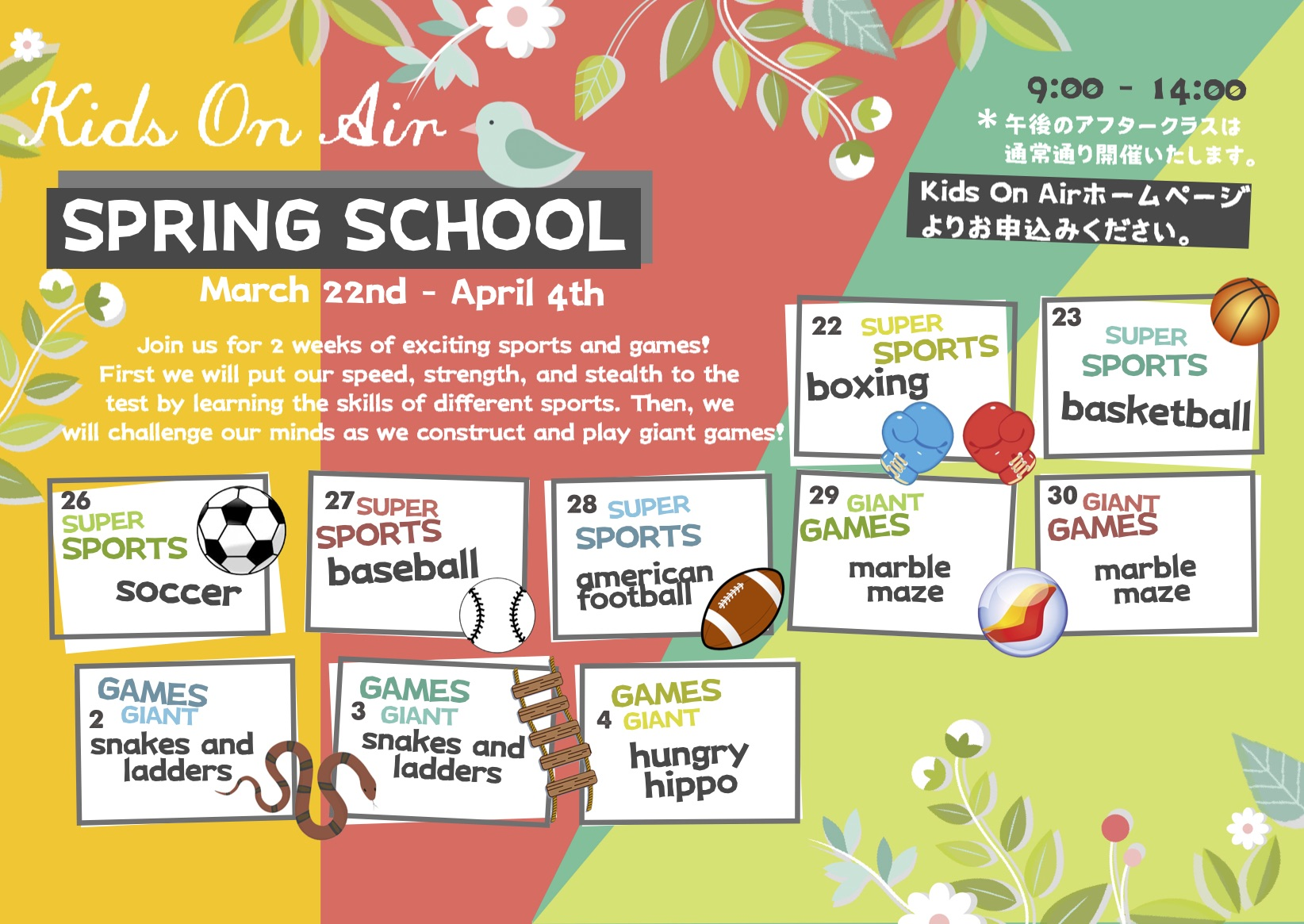 Spring School 2018 - Details